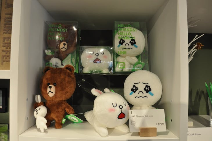 line-store-2