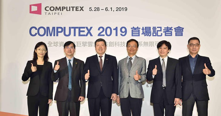 Photo Credit:COMPUTEX