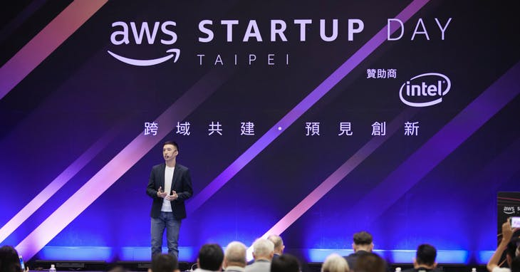 2020 AWS Startup Day | Taipei Photo Credit:作者提供