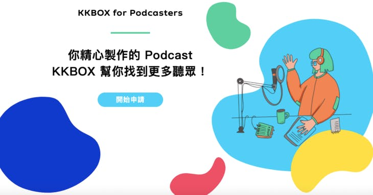 KKBOX for Podcasters 首頁截圖