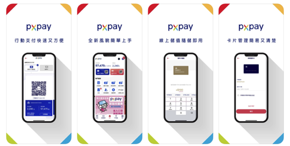 PX_Pay_